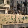 Egypt´s Army takes distance from Mubarak.