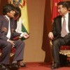 Bolivia and China sign six new accords