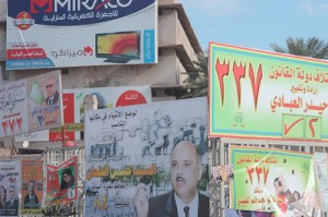 Election banners in Iraq