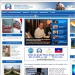Government of Dominican Republic Site – click here